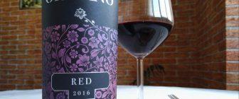 Ormano Cabernet Sauvignon 2016 – Damianitza Winery