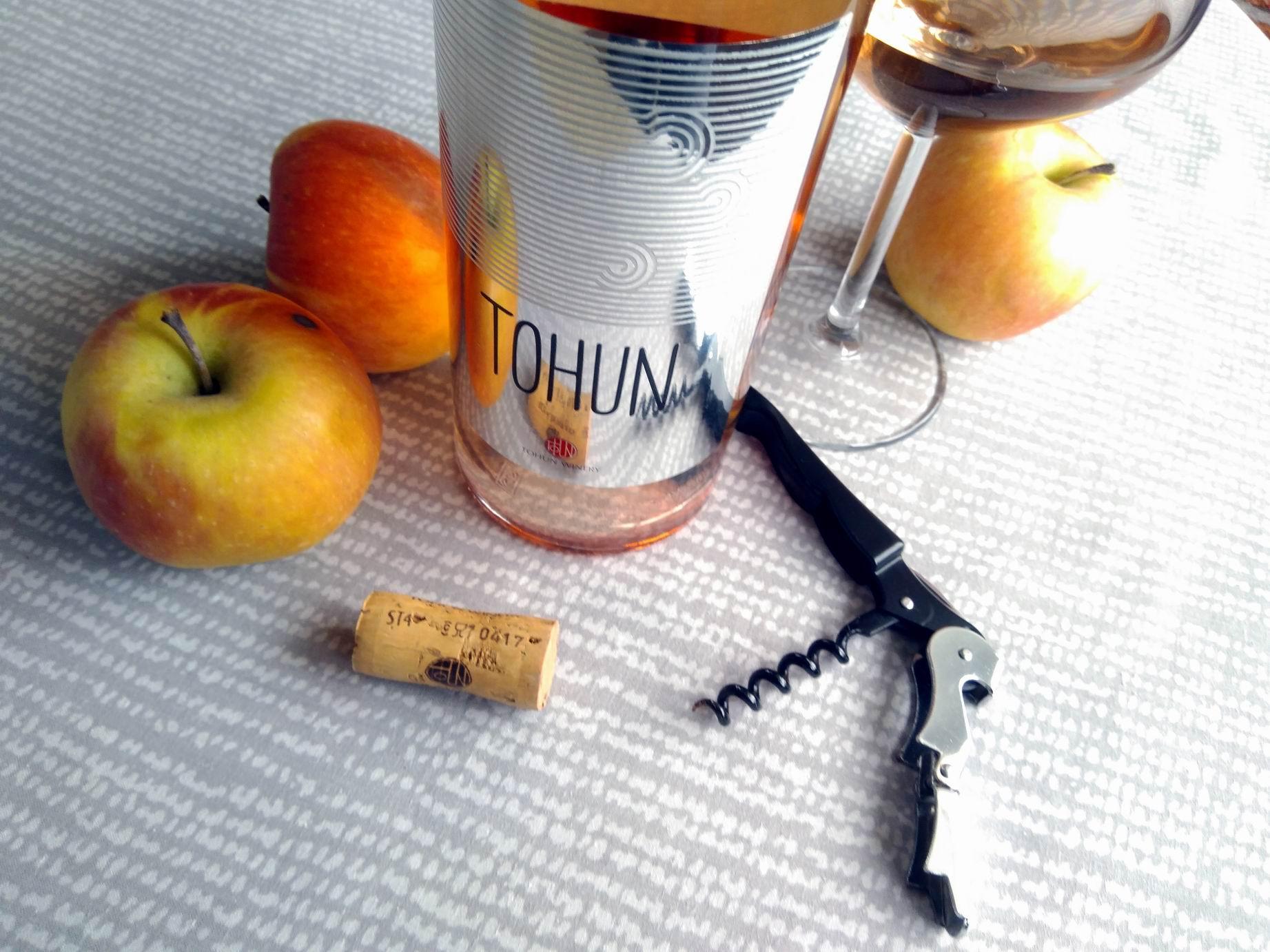 Tohun Rose 2017 – Tohun Winery