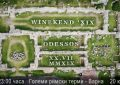 WINEkend 2019 събира в Морската столица младите надежди на българското вино