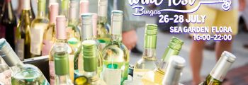 Официалните вина на Game of Thrones за пръв и последен път могат да се опитат в България на  WINE FEST BURGAS