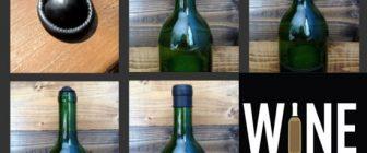 Wine Condom – странно, но ефикасно!