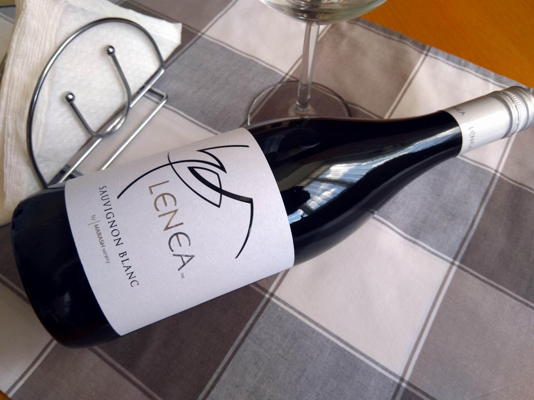 Lenea Sauvignon Blanc 2017- Marash Winery