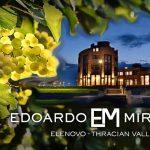 Edoardo Miroglio - професионализъм, финес и елегантност