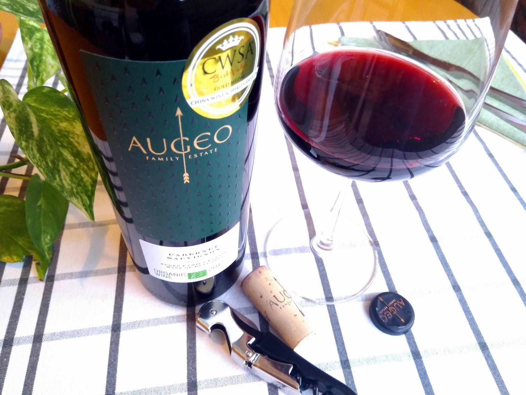 Cabernet Sauvignon 2017 Organic wine – Augeo Family Estate