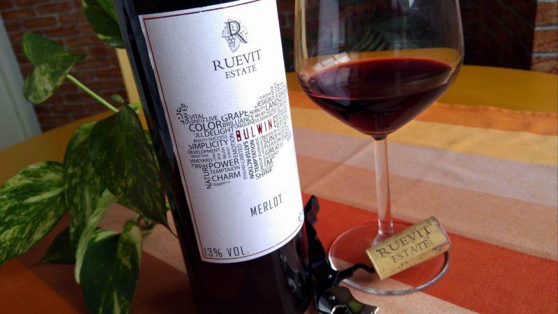Bulwine Merlot 2017 – Ruevit Estate