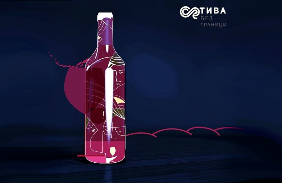 Салон на виното – Дегустации на вино 6 – 9 ноември