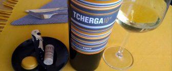 Tcherga 10* White 2016 – Domain Menada