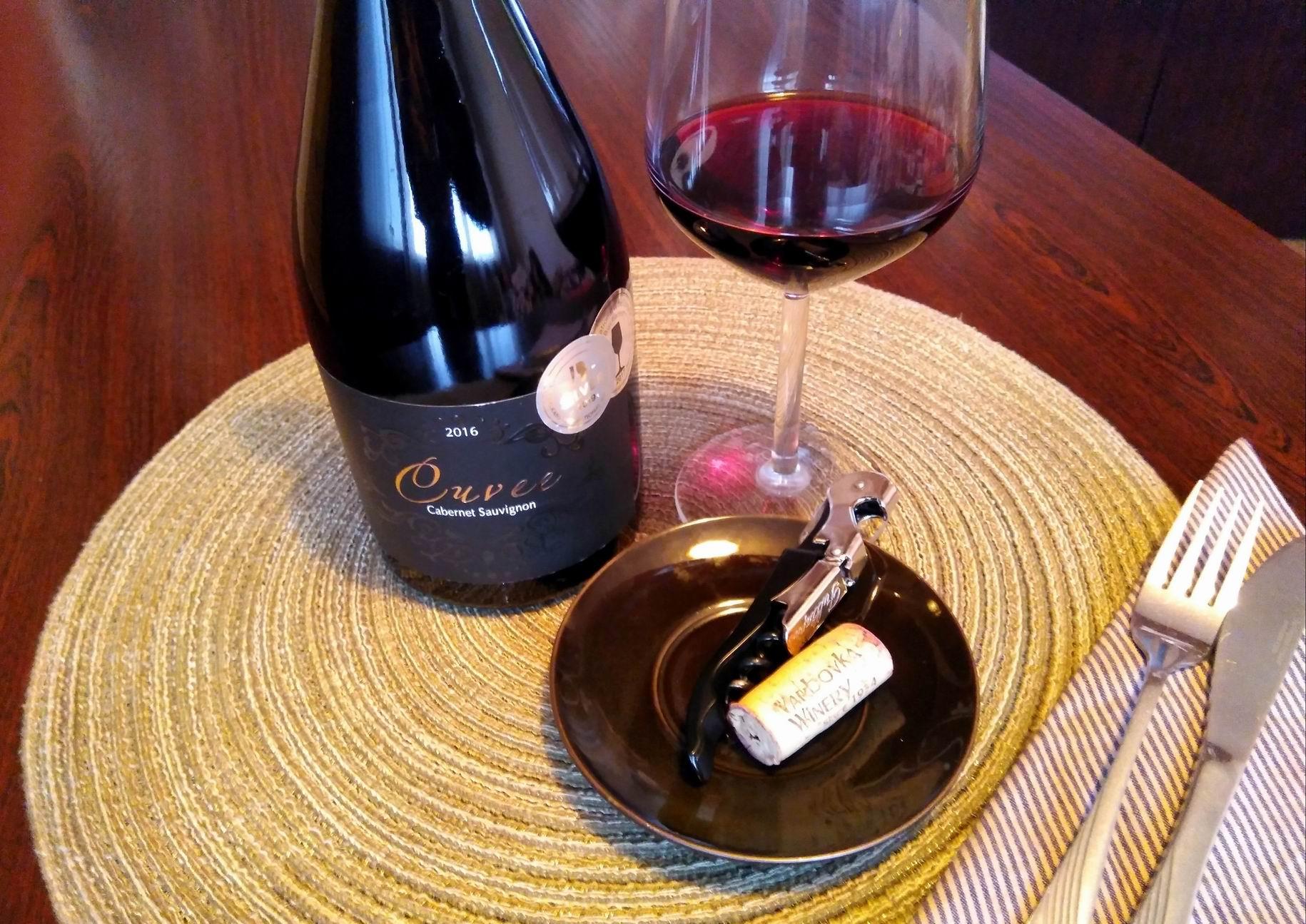 Cuvee Cabernet Sauvignon 2016 – Varbovka Winery