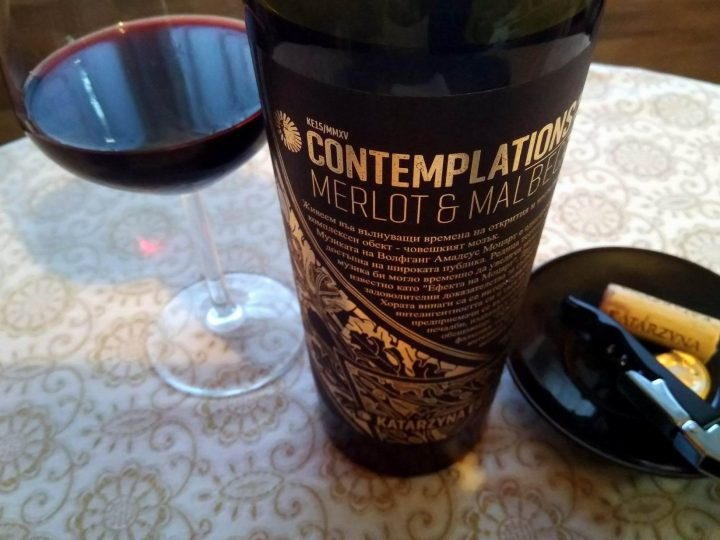 Contemplations Merlot & Malbec 2015 – Katarzyna Estate