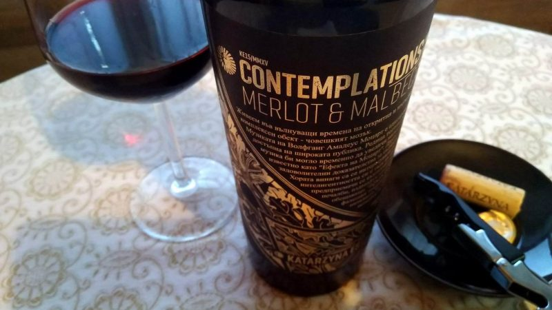 Contemplations Merlot & Malbec 2015 – Katarzyna Estate