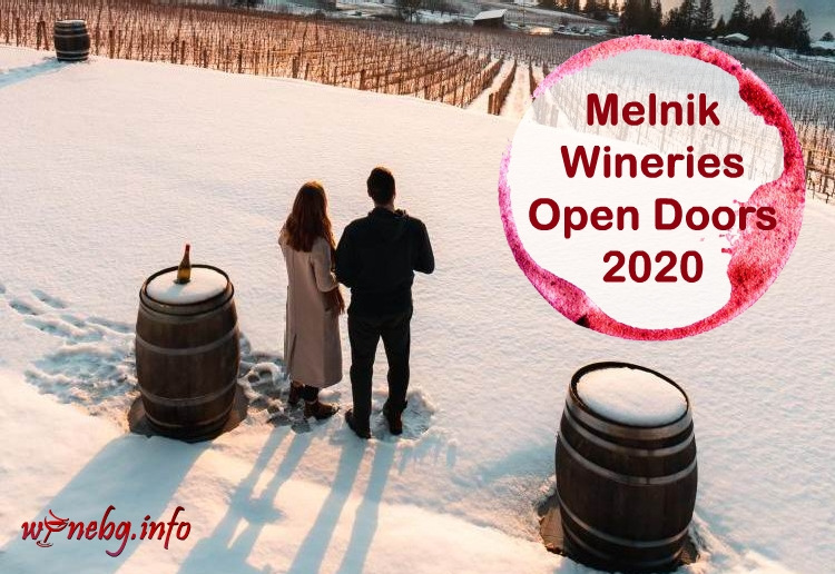 Дни на Отворени Врати в Мелнишко 2020 Melnik Wineries Open Doors