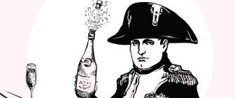 Животът на Наполеон в затвора включваше шампанско, печени прасета и икономи