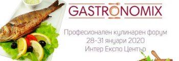 Богата програма от майсторски класове на Gastronomix 2020
