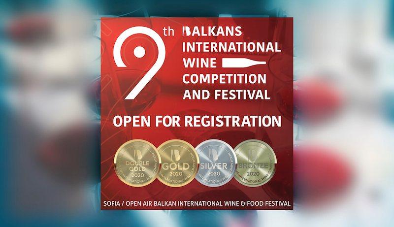 Балканският международен винен конкурс  с партньорство с най-голямото винено изложение в света
