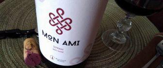 Mon Ami Syrah 2019 – Konopane Winery
