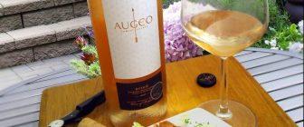 Rose 2018 – Augeo Family Estate
