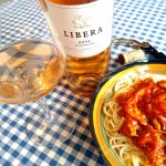 Rose Shiroka Melnishka 2017 - Libera Estate