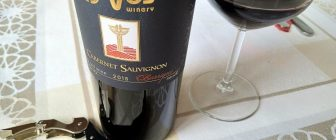 Cabernet Sauvignon Barrique 2015 – Dives Estate