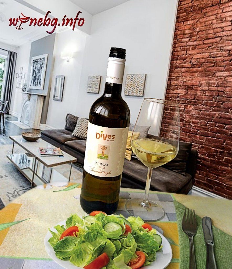 Muscat Simeonova Mogila 2018 - Dives Winery