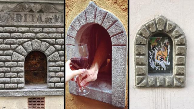 винените прозорци