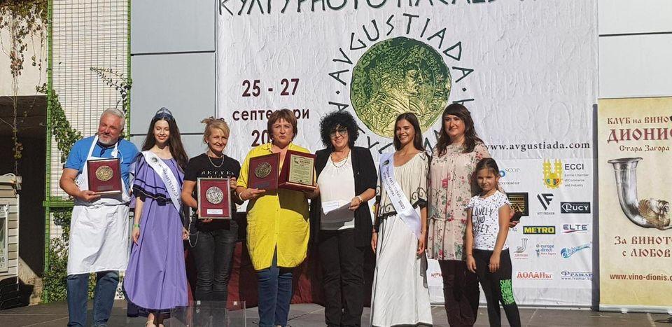 Avgustiada 2020 награди