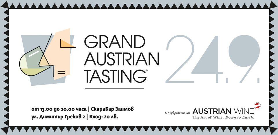 Grand Austrian Tasting 2020