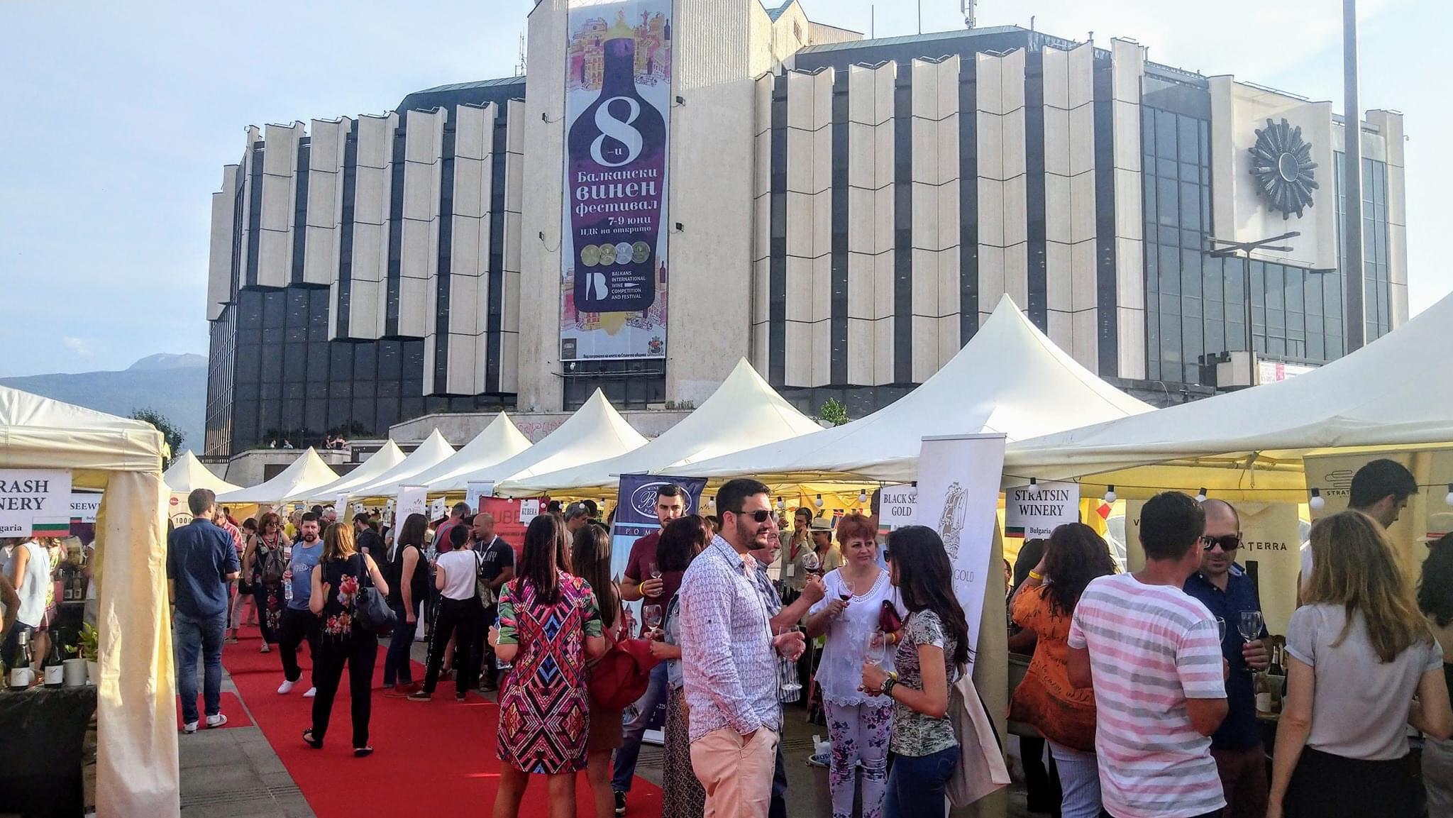 София се превръща в столицата на Балканите с Балканския международен винен фестивал през септември