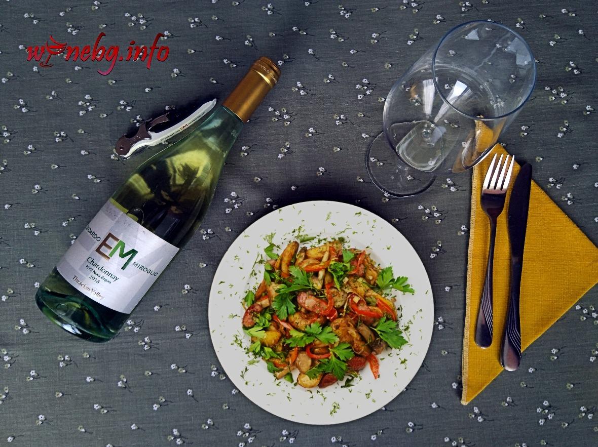 Chardonnay EM 2018 - Edoardo Miroglio