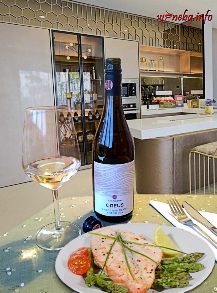 Greus Sauvignon Blanc & Semillon 2019 - Tohun Winery