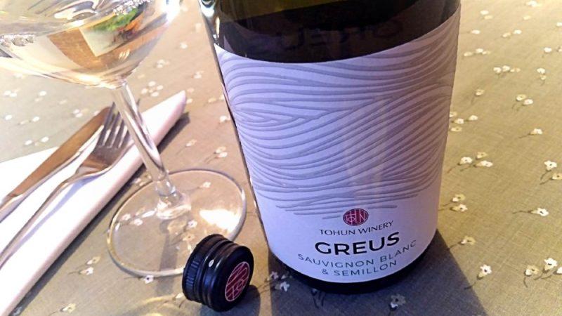 Greus Sauvignon Blanc & Semillon 2019 – Tohun Winery
