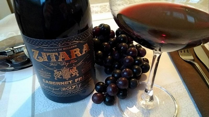 Zitara Cabernet Franc 2017 – Four Friends