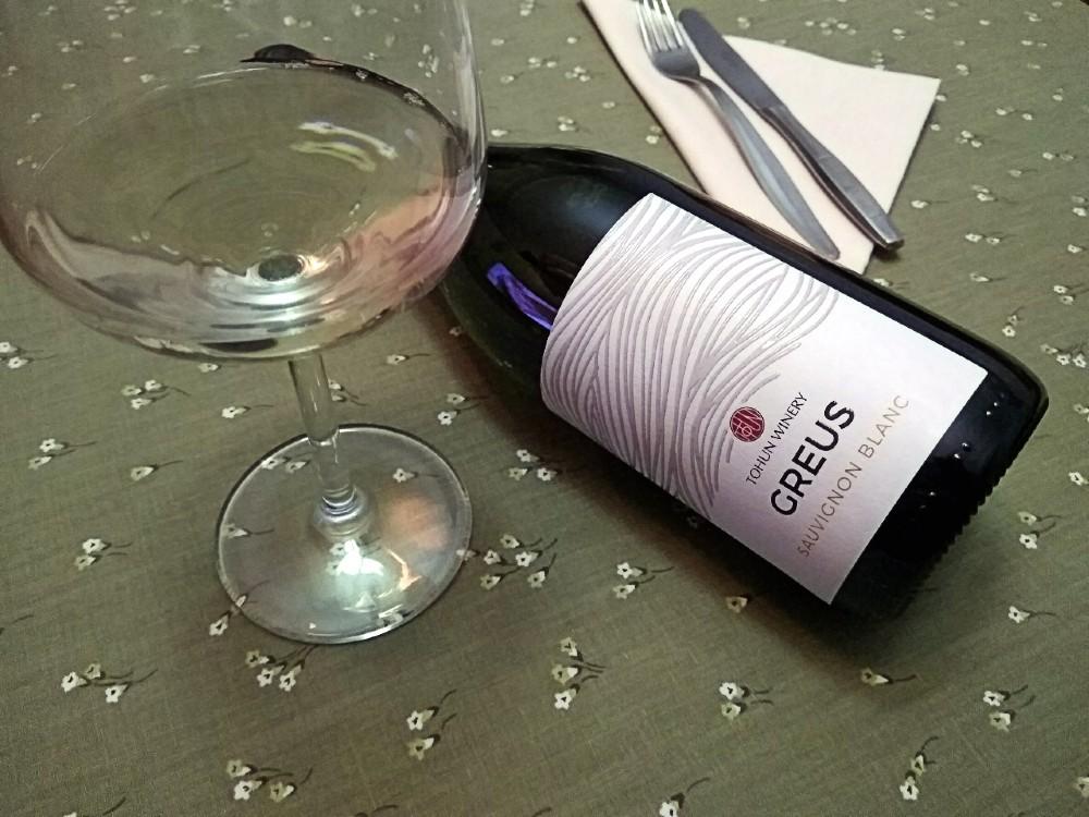 Greus Sauvignon Blanc 2019 – Tohun Winery