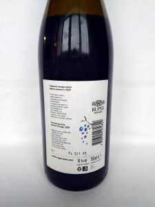 Young Red Wine Merlot 2020 - Rupel Winery