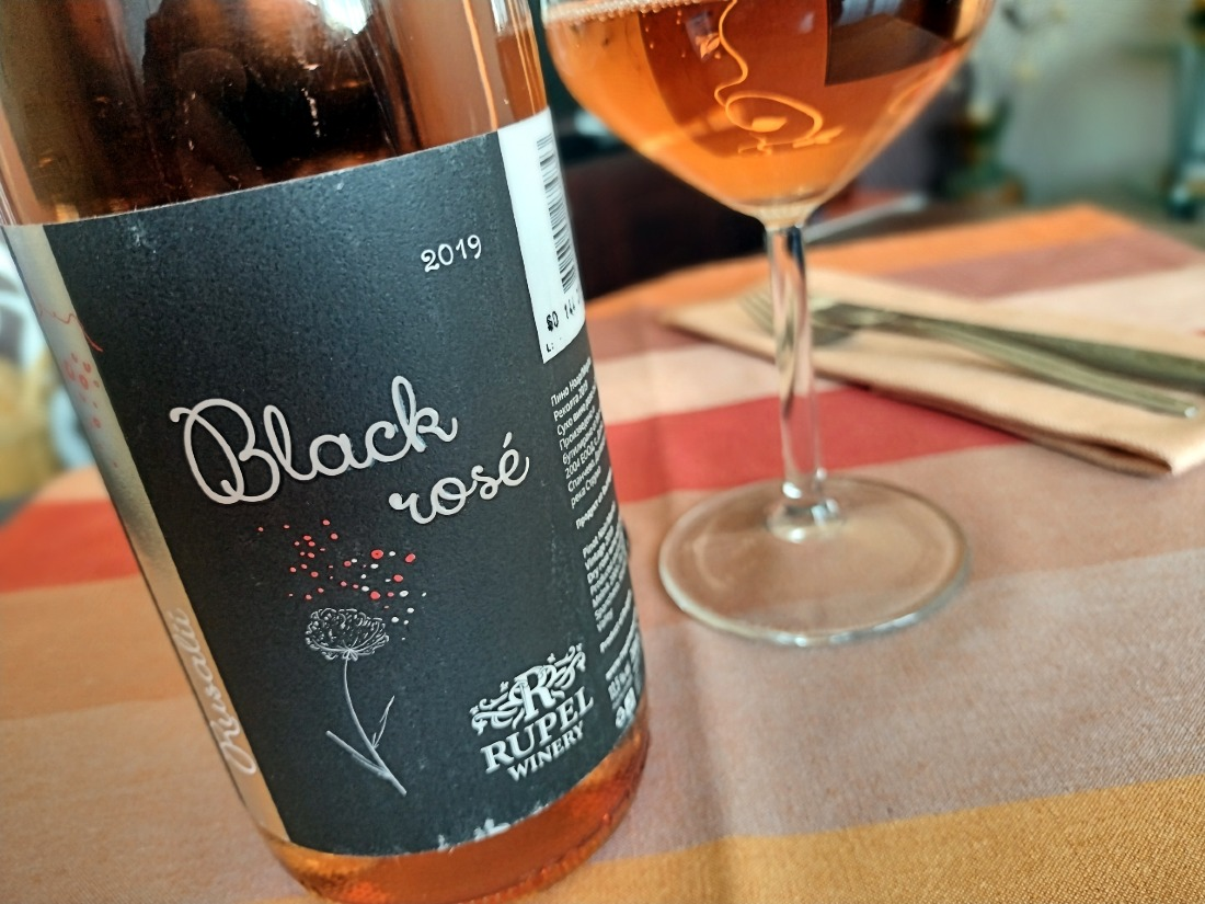 Black Rose 2019 – Rupel Winery