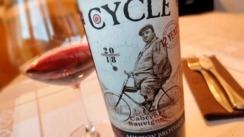 Cycle Cabernet Sauvignon 2018 – Minkov Brothers