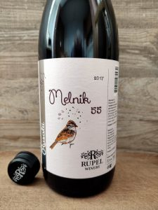 Melnik 55 Rusalii 2017 - Rupel Winery