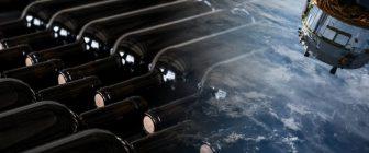 Вино от космоса – продължение