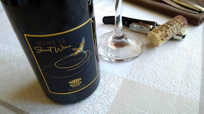 Sweet wine Melnik 55 2017 – Rupel Winery