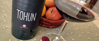 Tohun – Cabernet Sauvignon & Merlot 2017