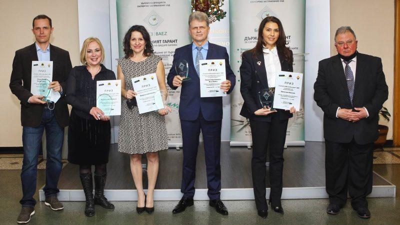 """Министър Лъчезар Борисов връчи Голямата награда """"Златната изба на България"""" за 2020"""