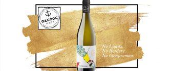 Първата градска крафт винарна във Варна отвори врати