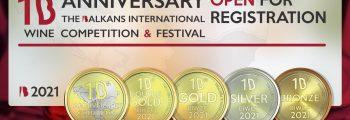 Започна регистрацията за 10-ия юбилееен Балкански международен винен конкурс и фестивал