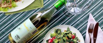 Vermentino 2020 – Rupel Winery