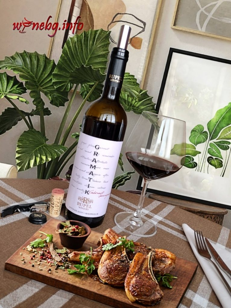 Gramatik Cabernet Sauvignon 2017 - Rupel Winery