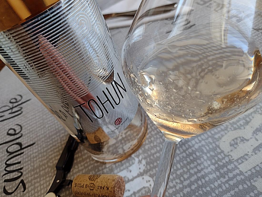 Tohun Rose 2019 – Tohun Winery