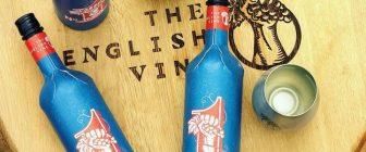 Вино в хартиена бутилка, пусната в Обединеното кралство