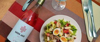 Mon Ami Rose 2020 – Konopane Winery