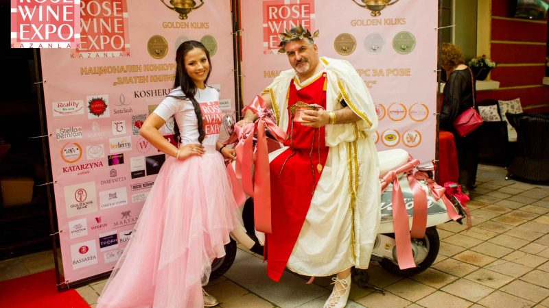 Rose Wine Expo 10th Аnniversary 5 и 6 юни 2021