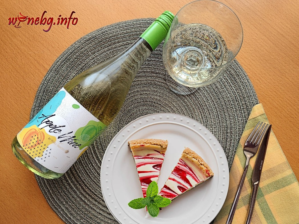 Apple Wine 2020 – Terra Tangra