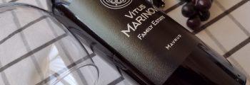 Mavrud 2019 – Vitus Marinovi
